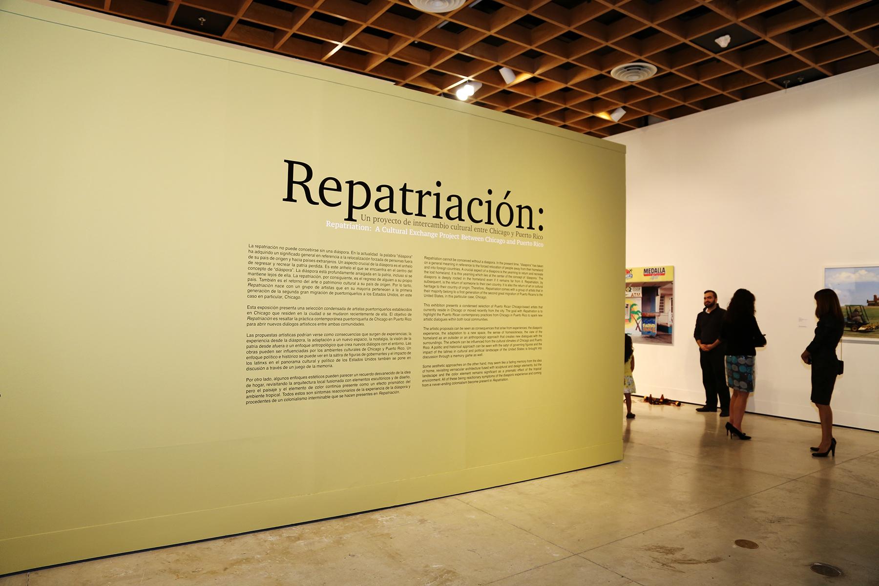 """Entrada a la sala de la exposición """"Repatriación""""en el Museo de Arte de Puerto Rico. Foto Nichole Saldarriaga"""