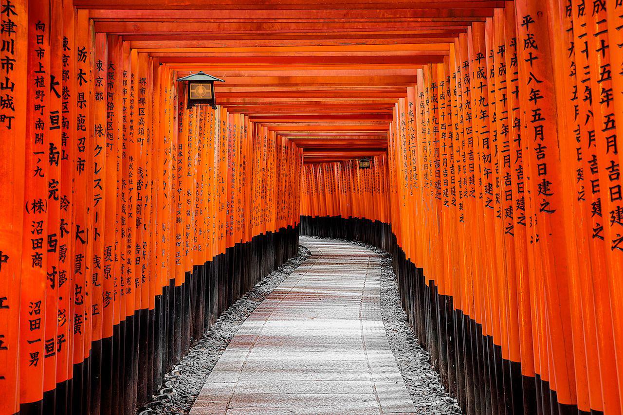 Los toriis rojos de rojos Fushimi Inari. (Suministrada)