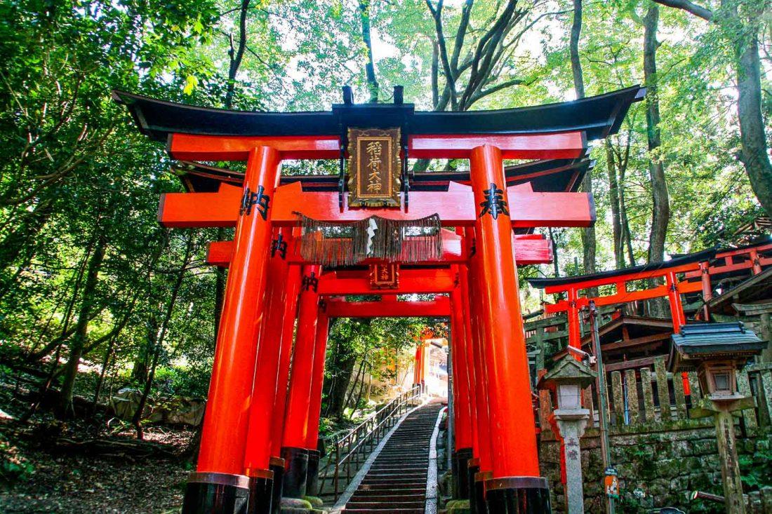 Entrada al templo Fushimi Inari en Kioto. (Suministrada)