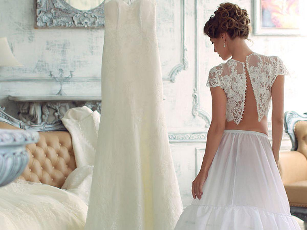 ventas especiales Moda amplia selección Dónde comprar el vestido de novia en Nueva York | Magacín