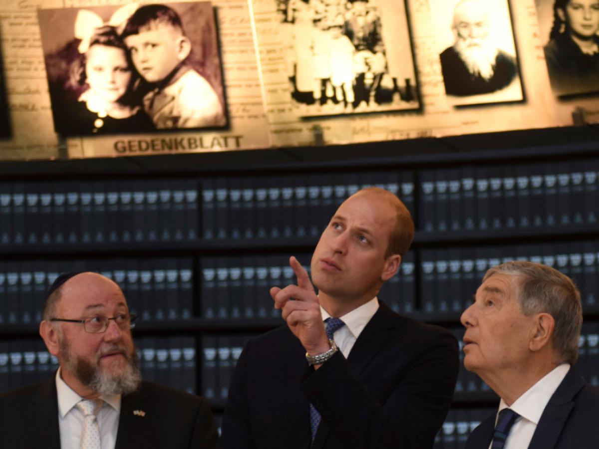 El príncipe William hace histórica visita real a Israel
