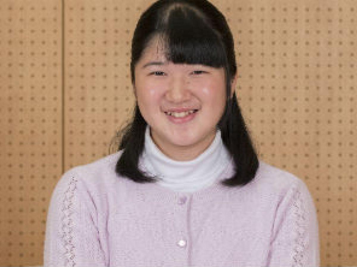 La princesa Aiko de Japón cumple 17 años