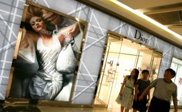 Christian Dior se mantiene como la empresa de moda más grande del mundo