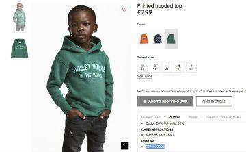 H&M retira producto tras acusaciones de racismo