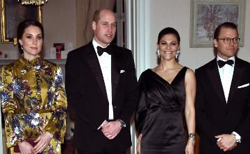 """Kate Middleton luce un """"arriesgado"""" vestido de gala en Suecia"""
